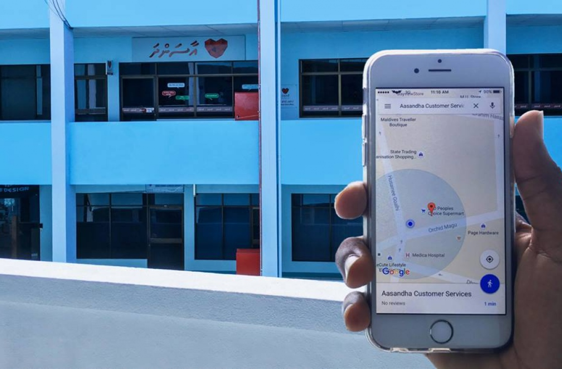 Aasandha introduces mobile application for android