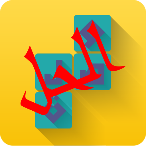 – 2.02 APK MODs Unlimited money free Download on Android