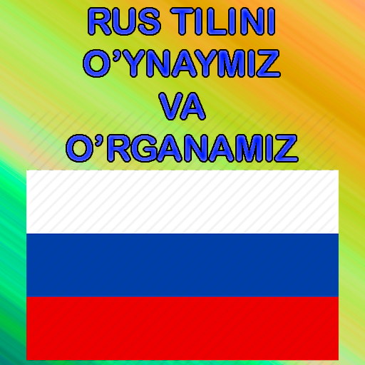 Rus tilini oynab organamiz 1.1.4 APK MODs Unlimited money free Download on Android