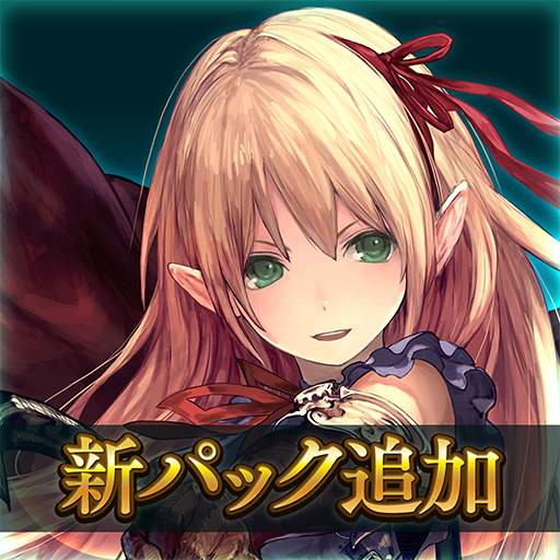 Shadowverse 3.1.0 APK MODs Unlimited money free Download on Android