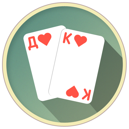 Thousand Card Game 1000 1.59 APK MODs Unlimited money free Download on Android