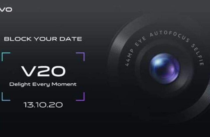 vivo v20 series: Vivo V20 with 44MP camera and Android 11 to launch in India on October 13