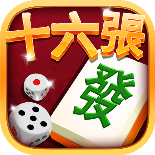 -16 2.0 APK MODs Unlimited money free Download on Android