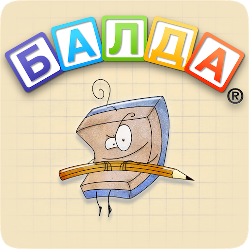 BALDA 60 APK MODs Unlimited money free Download on Android