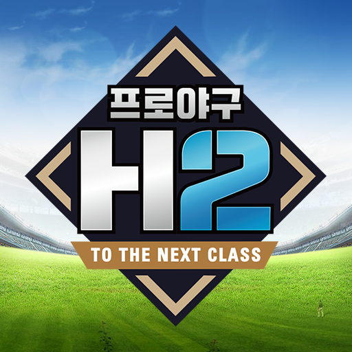H2 1.88.5 APK MODs Unlimited money free Download on Android