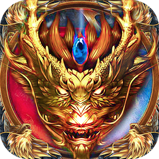 Idle Legendary King-immortal destiny online game 1.5.7 APK MODs Unlimited money free Download on Android