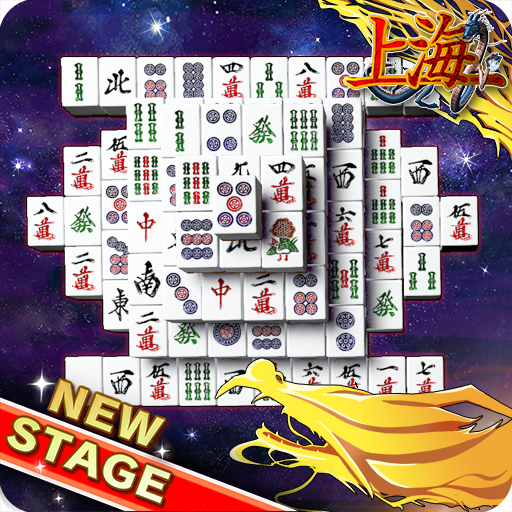 Mahjong Solitaire Shanghai Classic 5.3.9 APK MODs Unlimited money free Download on Android