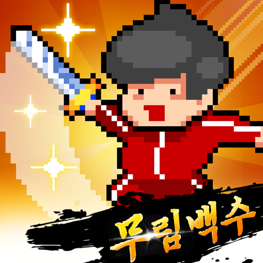 RPG 1.1.2 APK MODs Unlimited money free Download on Android