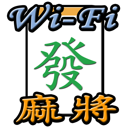 Wi-Fi 2.7.2 APK MODs Unlimited money free Download on Android