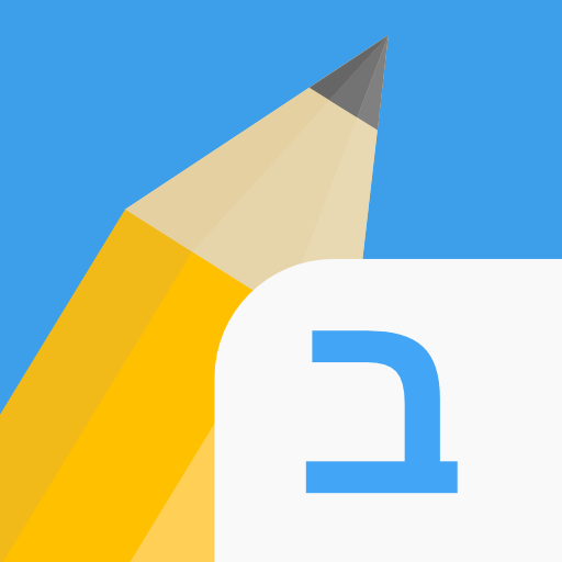 Write It Hebrew 3.1.13 APK MODs Unlimited money free Download on Android