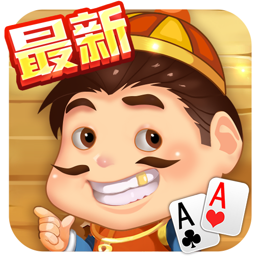 – 3.6.26 APK MODs Unlimited money Download on Android