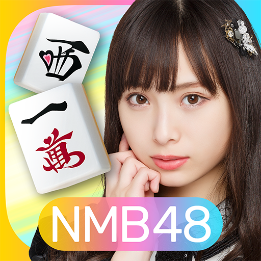 NMB48 1.1.36 APK MODs Unlimited money Download on Android